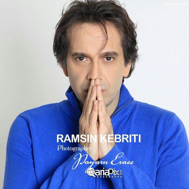 عکس های رامسین کبریتی | Ramsin Kebriti
