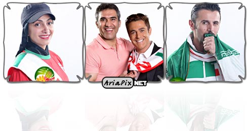 عکسهای بازیگران حامی تیم ملی در جام جهانی 2014
