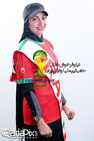 نیلوفر خوش خلق / حامی تیم ملی فوتبال ایران در جام جهانی 2014