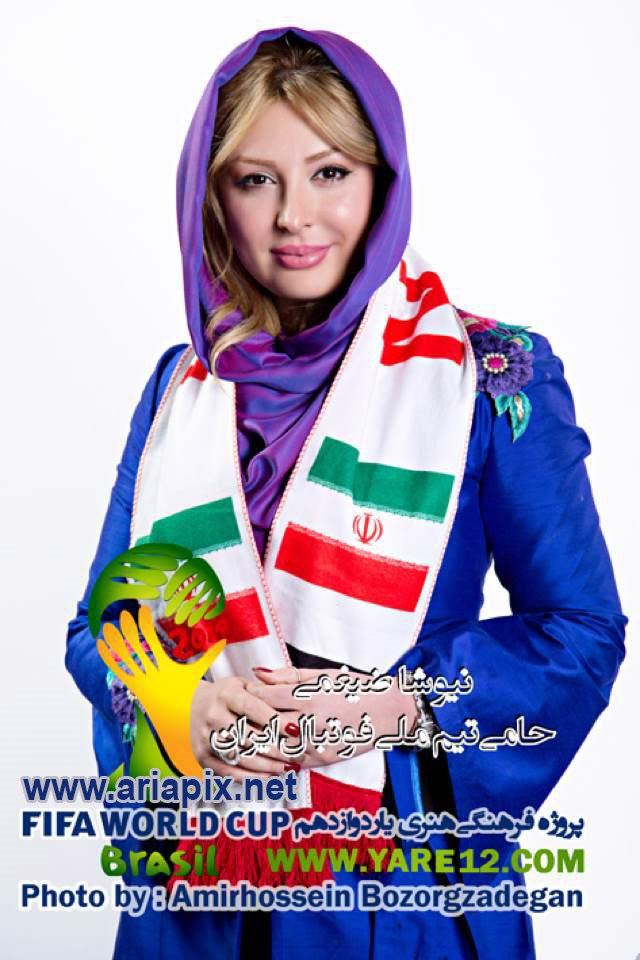 عکس جدید نیوشا ضیغمی بازیگر زن / حامی تیم ملی فوتبال ایران در جام جهانی 2014