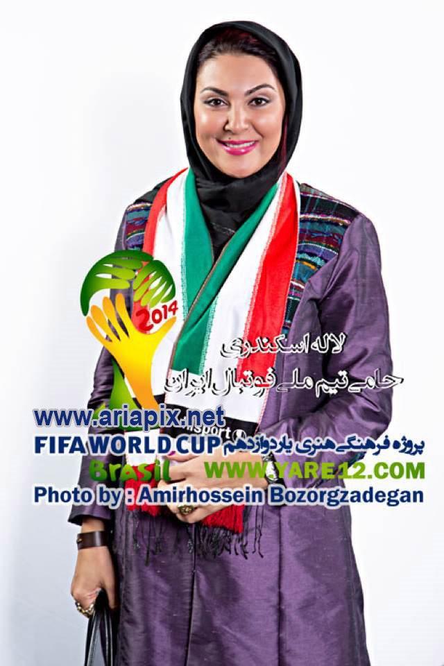 عکس /لاله اسکندری / حامی تیم ملی فوتبال ایران در جام جهانی 2014