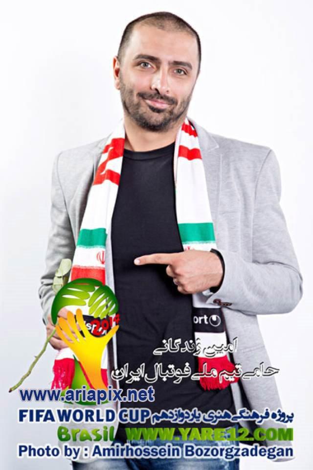 عکس / امین زندگانی / حامی تیم ملی فوتبال ایران در جام جهانی 2014