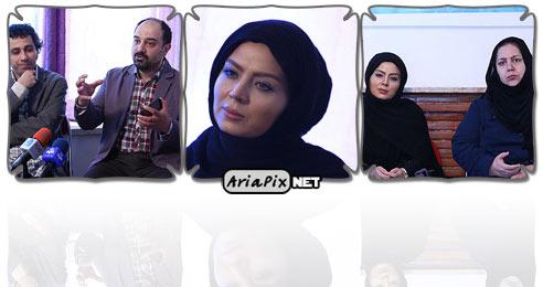 عکس نشست خبری سریال ما فرشته نیستیم