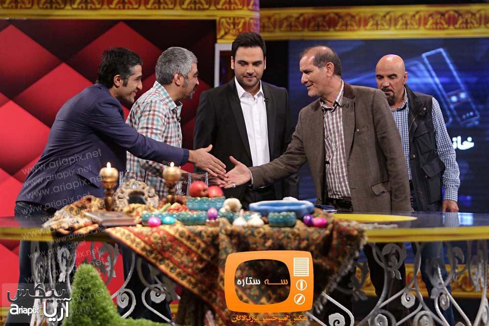 برنامه سال تحویل شبکه سه سیما در سال 93 «سه ستاره» / پژمان جمشیدی,سروش صحت,مهران مهام و ایرج محمدی