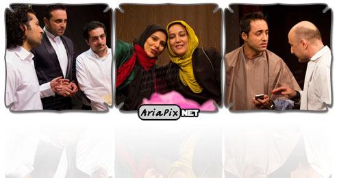 عکسهای برنامه سال تحویل 93 شبکه یک 1 با بازیگران و هنرمندان