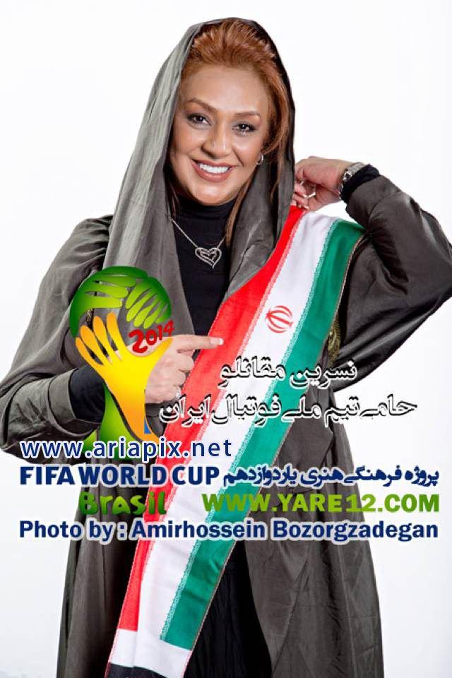 نسرین مقانلو بازیگر زن / حامی تیم ملی فوتبال در جام جهانی 2014