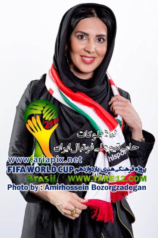 لیلا بلوکات حامی تیم ملی فوتبال در جام جهانی 2014