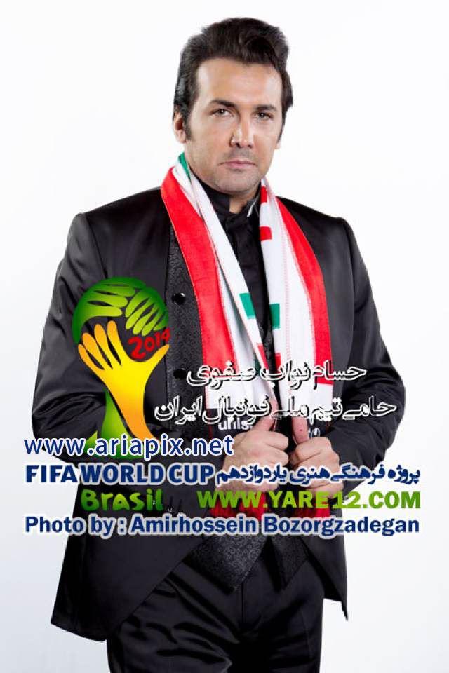 عکس / حسام نواب صفوی بازیگر مرد / حامی تیم ملی فوتبال در جام جهانی 2014