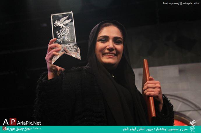 اختتامیه سی و سومین جشنواره فیلم فجر
