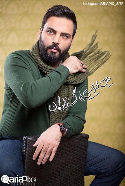 احسان علیخانی / بهمن 93 / عکس جدید