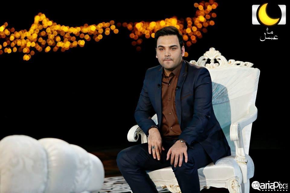 احسان علیخانی در برنامه ماه عسل 93 / عکس جدید احسان علیخانی