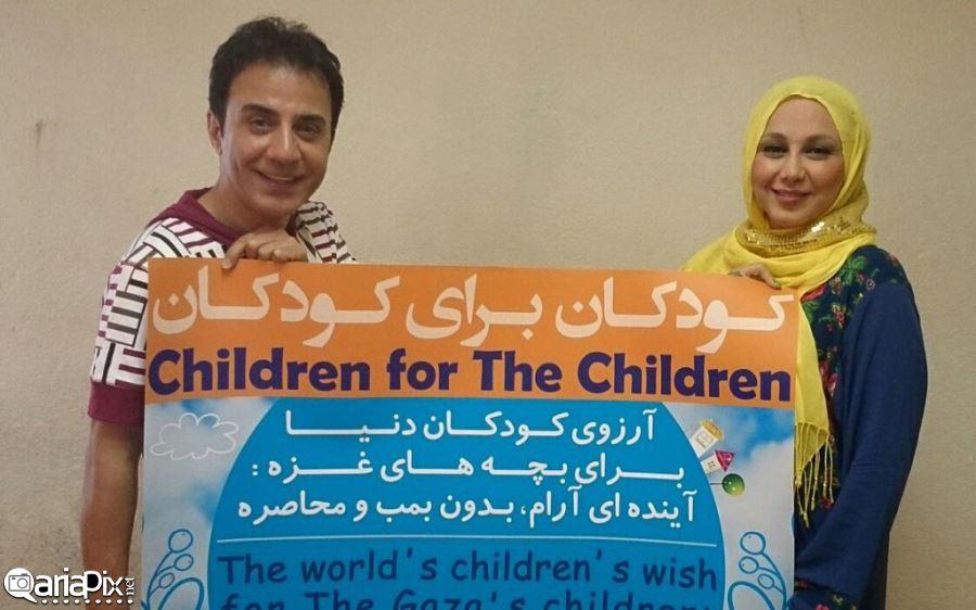 عکسهای حمایت بازیگران و هنرمندان از کمپین کودکان برای کودکان غزه