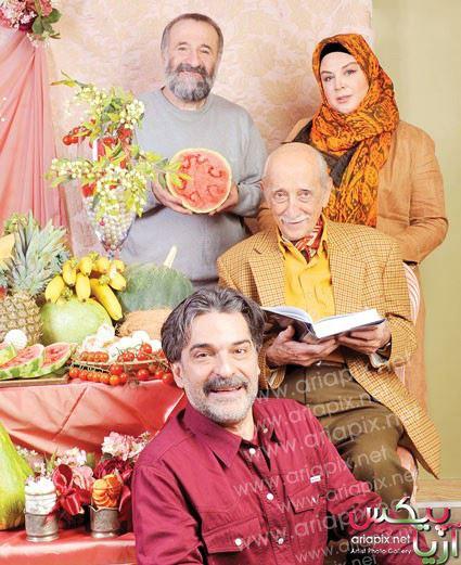 بازیگران هنرمندان در شب یلدا 93