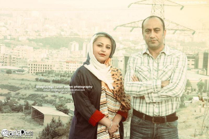 عارف لرستانی و همسرش