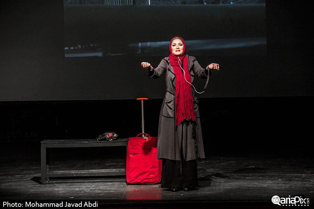عکسهای بهنوش طباطبایی در تئاتر ترانه های قدیمی در مشهد
