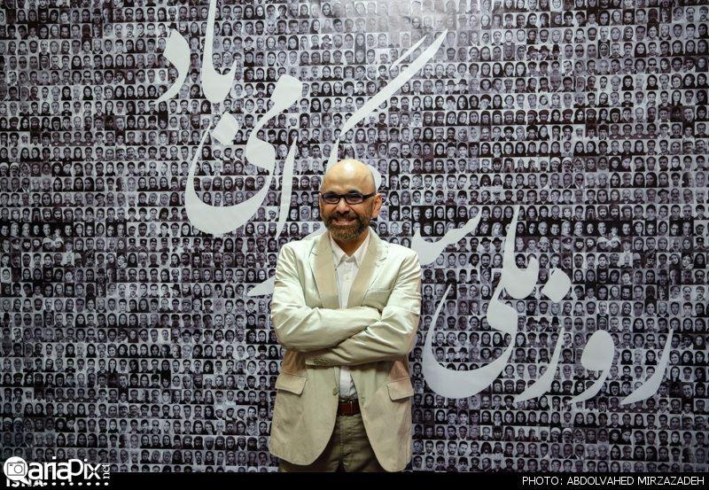 جشن روز ملی سینما 93