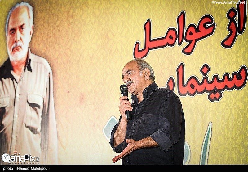 مراسم تجلیل از فیلم سینمایی امروز