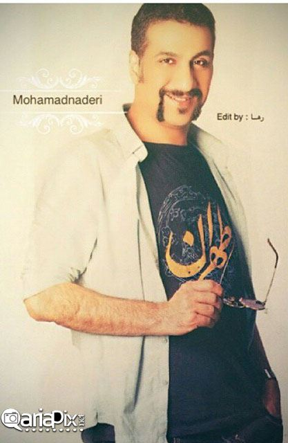 محمد نادری, بیوگرافی محمد نادری, عکسهای محمد نادری