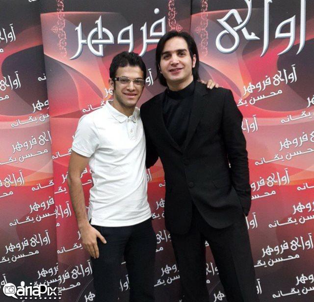 محسن یگانه و هواداران و طرفدارانش