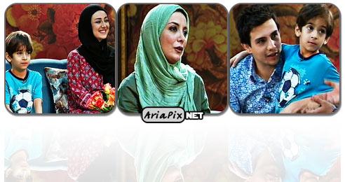 رویا میرعلمی ویدا جوان و امیر کاظمی  عرفان برزین خوشا شیراز