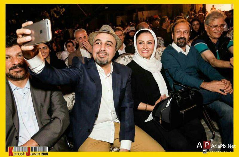 رضا عطاران, مریلا زارعی و اصغر فرهادی در جشن خانه سینما 94