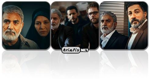 فیلم بادیگارد + معرفی داستان و بازیگران فیلم بادیگارد