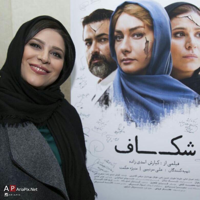 اکران خصوصی فیلم شکاف با حضور بازیگران فیلم