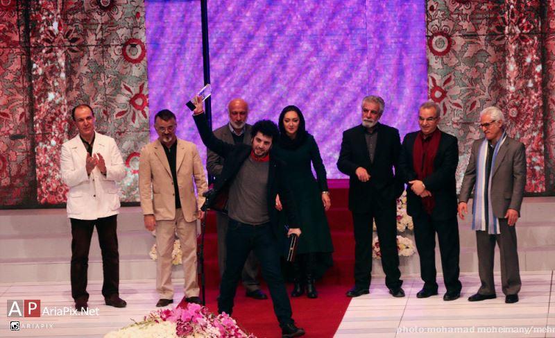 اختتامیه جشنواره فیلم فجر 94