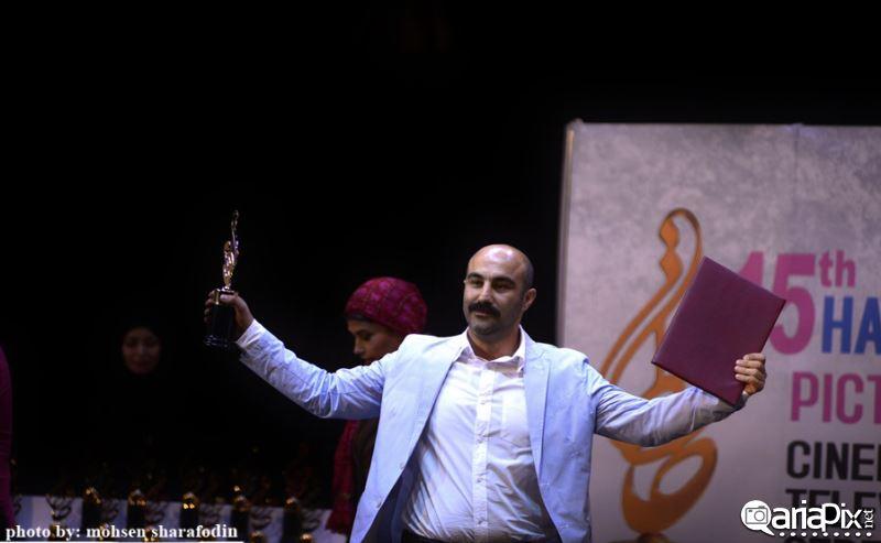 جشن حافظ 94, جشن دنیای تصویری 94, پانزدهمین جشن سینمایی حافظ