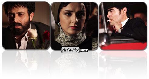 سریال شهرزاد, بازیگران سریال شهرزاد, پشت صحنه سریال شهرزاد