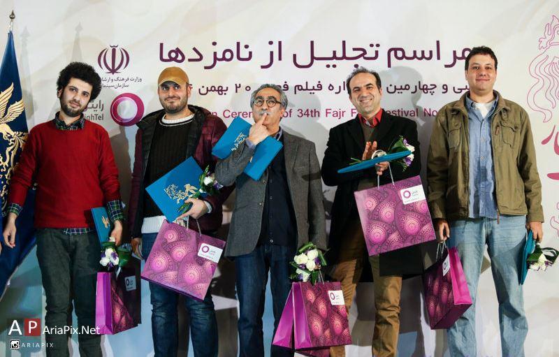 مراسم تجلیل از نامزدهای سی و جهارمین جشنواره فیلم فجر عکسهای مراسم تجلیل از نامزدهای سی و چهارمین جشنواره فیلم فجر