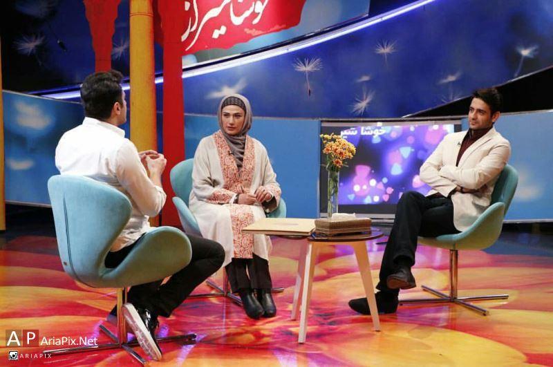 امیرحسین آرمان و لادن مستوفی در خوشا شیراز