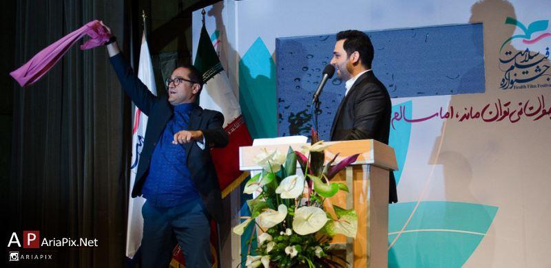 اختتامیه جشنواره فیلم سلامت