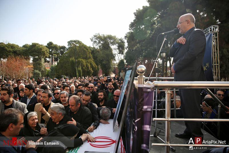 مراسم تشییع افشین یداللهی , تشییع جنازه افشین یداللهی