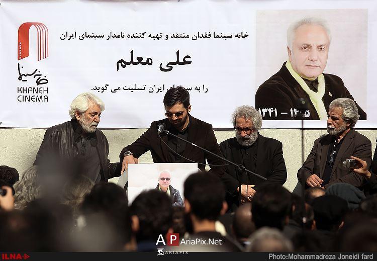 تشییع جنازه علی معلم , تشییع علی معلم